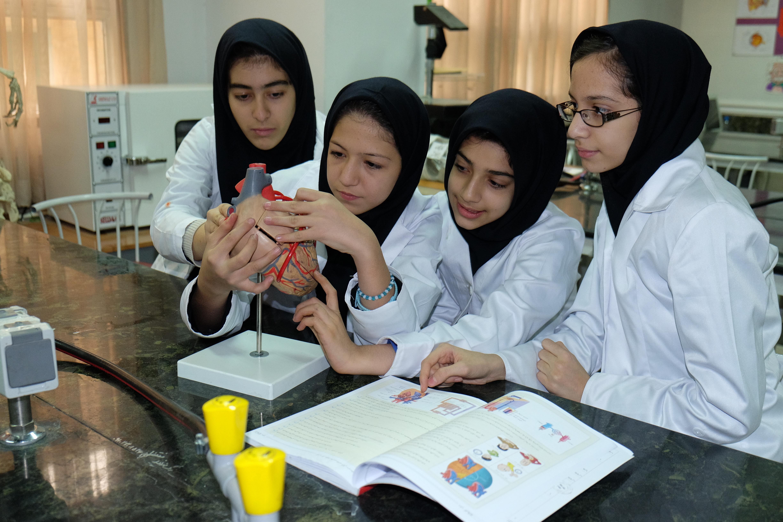 mahdavi international school in tehran