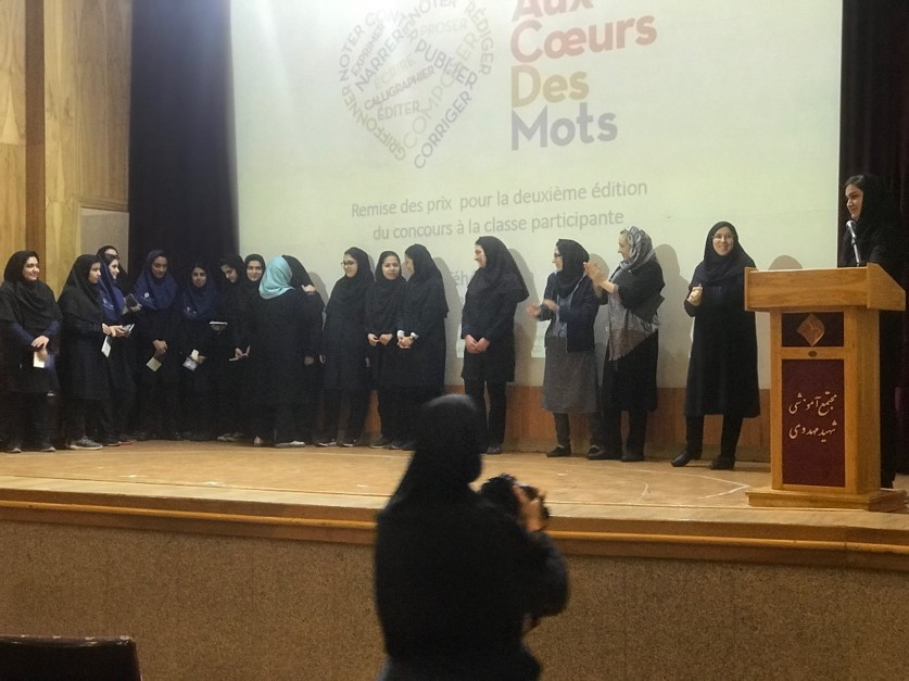 French Writing Competition Awards