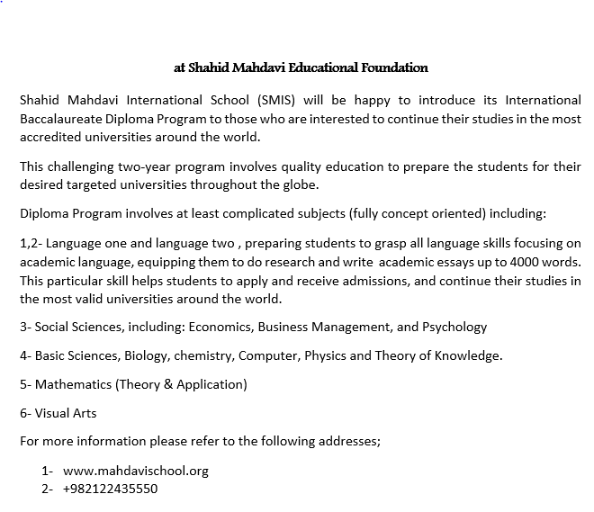 International Baccalaureate Diploma Program  at Shahid Mahdavi Educational Foundation