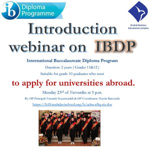 Introduction webinar on IBDP